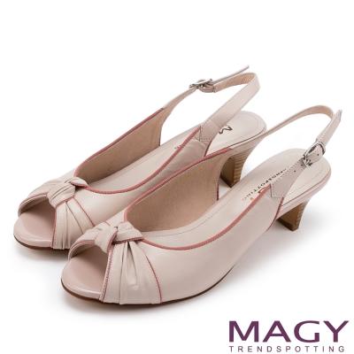 MAGY 優雅名媛 扭結交叉鞋面魚口羊皮低跟鞋-粉紅