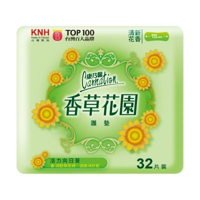 康乃馨 香草花園護墊 活力向日葵 32片X2包