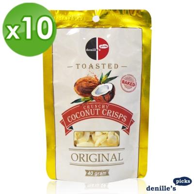 【denilles picks】薄烤椰子脆片-原味(40公克*10包) 泰國原裝進口