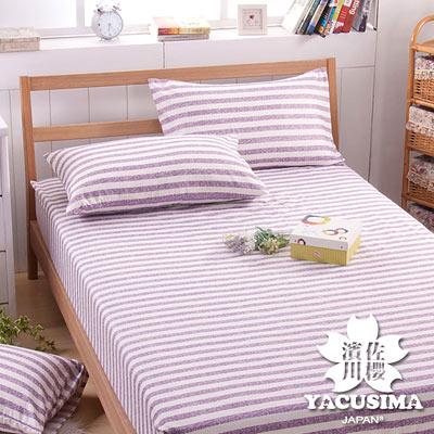 日本濱川佐櫻-慢活.紫 活性無印風單人二件式床包組