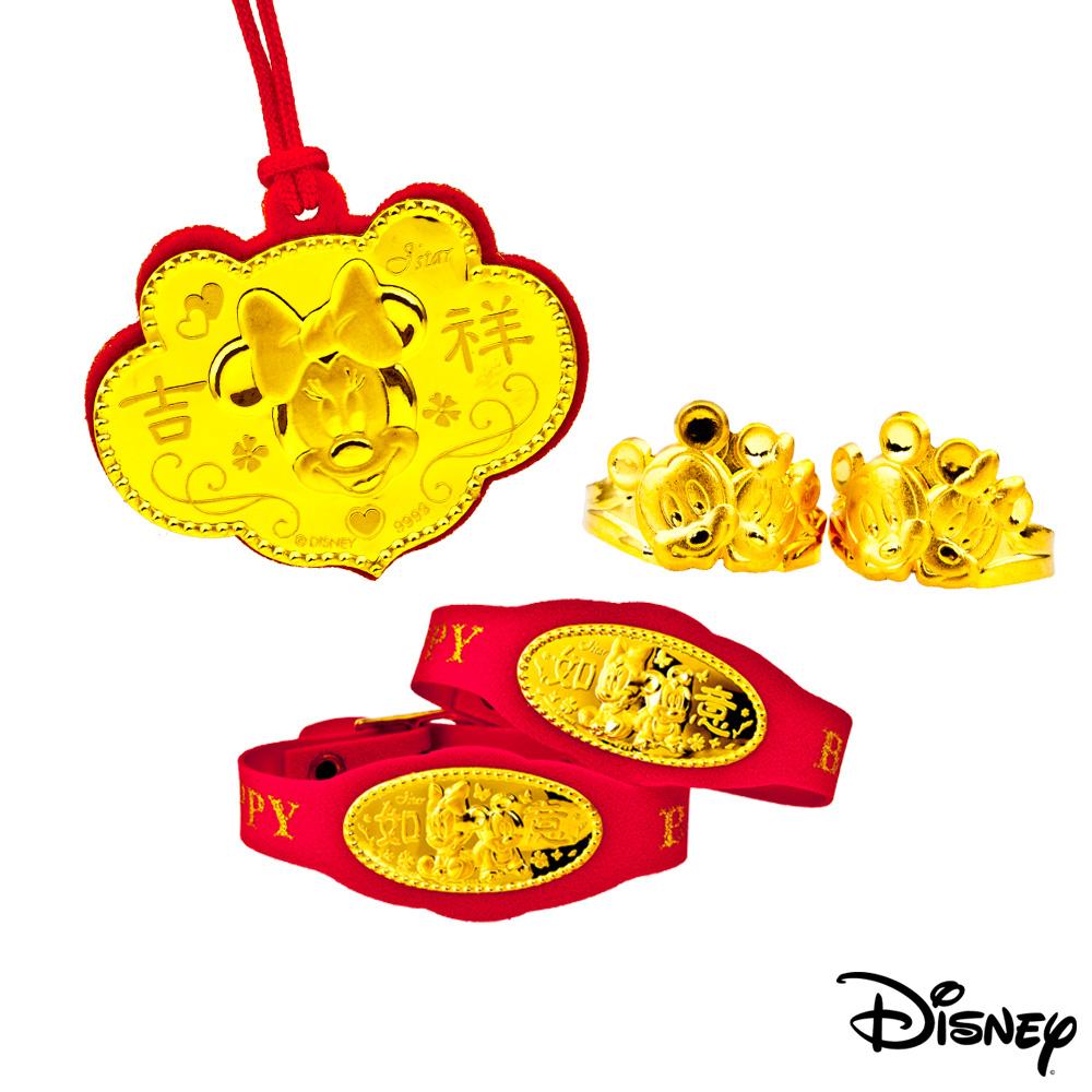 Disney迪士尼金飾 吉祥美妮五五件式黃金彌月禮盒-0.3錢