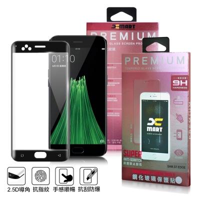 XM OPPO R11 5.5吋 超透滿版 2.5D 鋼化玻璃貼-黑色