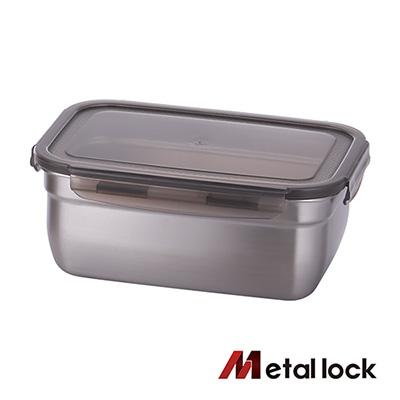韓國Metal lock 方形不鏽鋼保鮮盒2000ml-深型