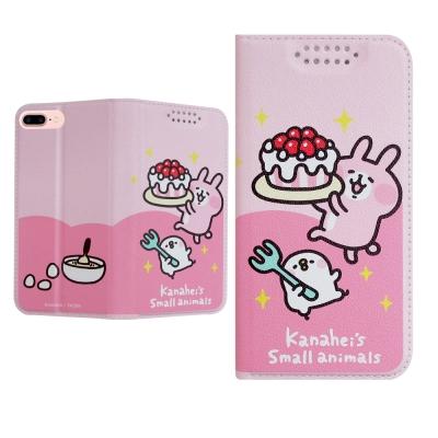 正版卡娜赫拉 iPhone 8 Plus/iPhone 7 Plus 彩繪磁力皮...