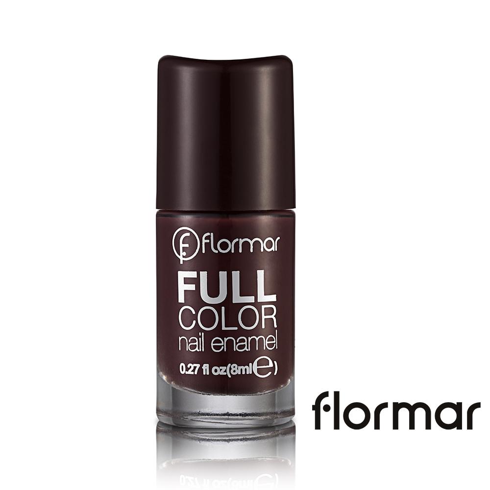法國 Flormar - 沐浴巴黎系列玩色指甲油(FC43路易十四的陰影)