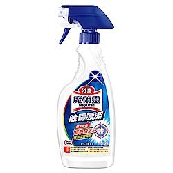 浴室魔術靈 除霉漂潔噴槍瓶 (500ml)