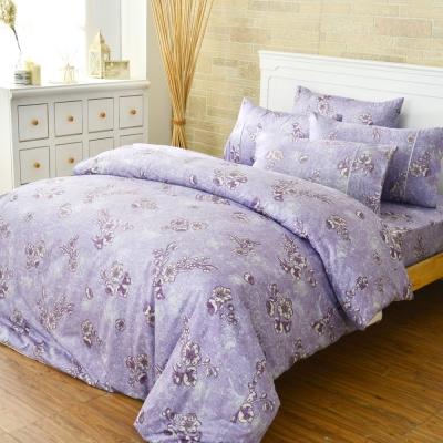 LAMINA 雪國之戀-紫-精梳棉三件式被套床包組(單人)