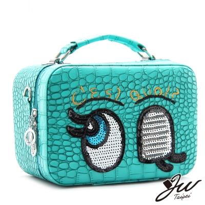 JW-轉眼瞬間眨眼鱷魚壓紋手提肩背化妝箱-琉璃藍