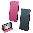 揚邑Samsung Galaxy Note8 6.3吋 金沙純色車線側立隱藏磁扣皮套