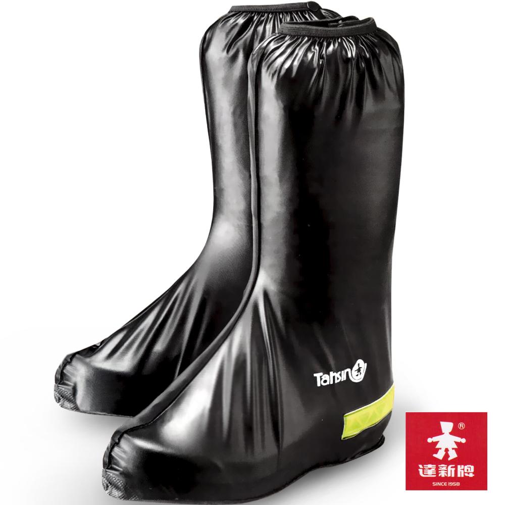達新牌 標準型防滑反光雨鞋套-男女適用 @ Y!購物