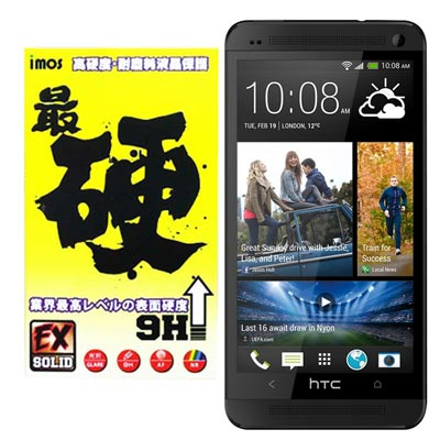 iMos New HTC One  專用 Solid-EX 9H 超硬螢幕保護貼