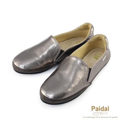 Paidal 金屬系漆亮皮蛇紋休閒鞋樂福鞋-古銅金
