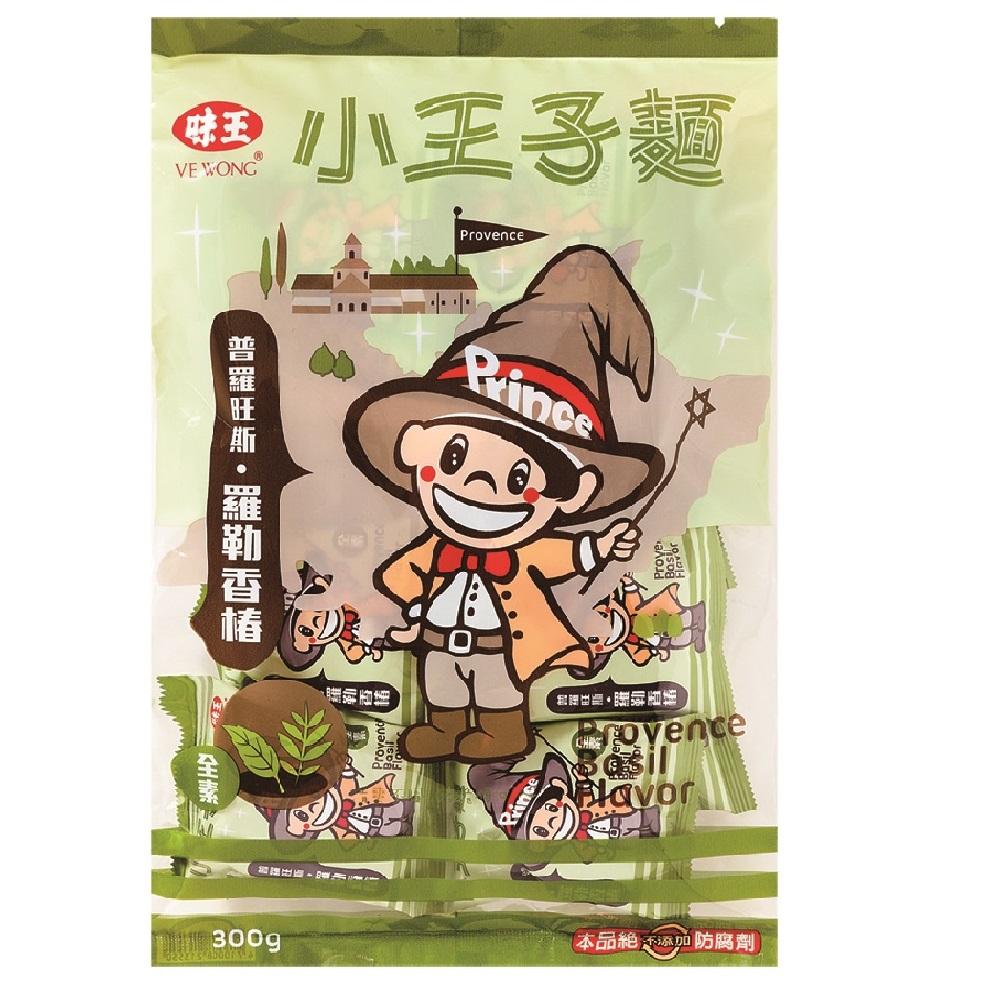 味王 小王子麵-普羅旺斯羅勒香椿(15gx20入)