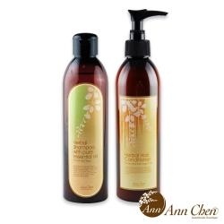 陳怡安手工皂-天然精油洗髮露滋養護髮組(五款任選)