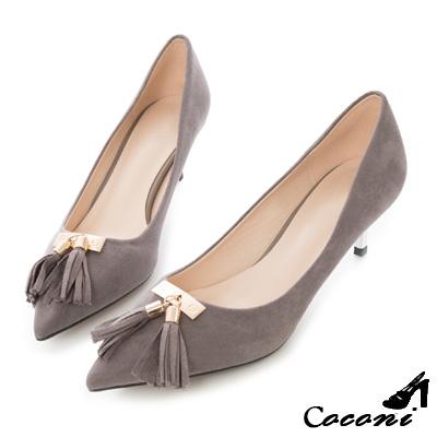 CoConi-跟鞋-流蘇金屬扣環-灰