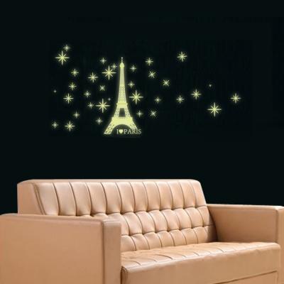 E-012創意生活系列- 小鐵塔夜光貼 大尺寸高級創意壁貼 / 牆貼
