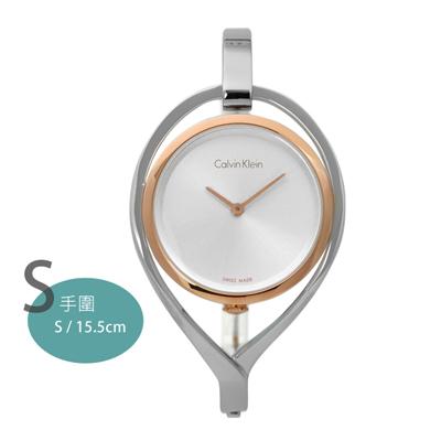 CK AMAZE 復刻婉約亮眼手環式不鏽鋼手錶-銀x玫瑰金框/32mm