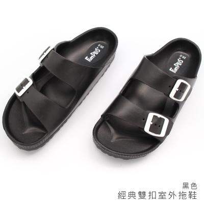 經典雙扣多功能拖鞋-黑色