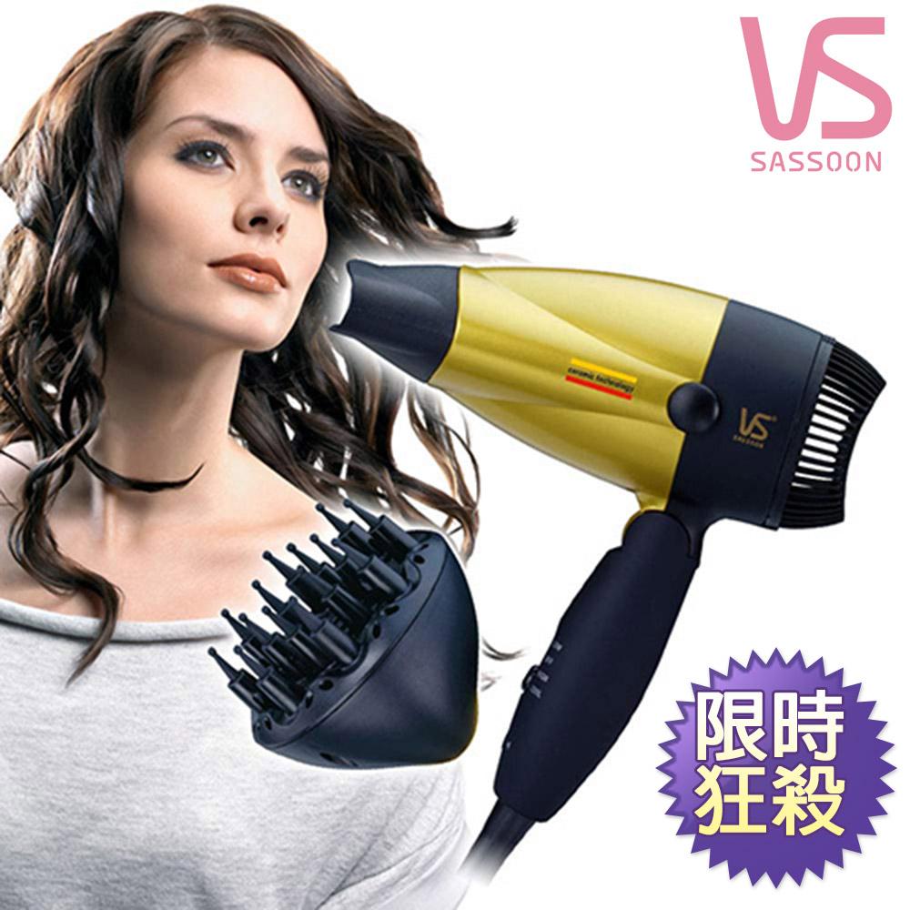 VS沙宣1300瓦特陶瓷摺疊吹風機VS157RDRW