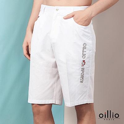 歐洲貴族oillio 休閒短褲 品牌刺繡 素面穿搭 白色