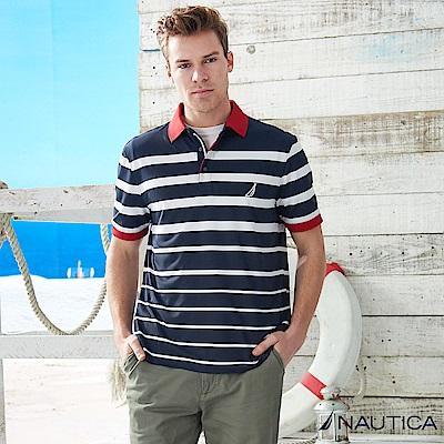 Nautica 修身條紋紅領短袖POLO衫 -深藍