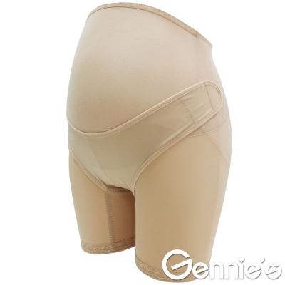 Gennie's奇妮- 活動式棉質產前長筒托腹褲-膚(GJ06)