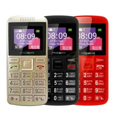 摩比亞MOBIA M106 1.77吋無照相軍人園區3G單卡手機
