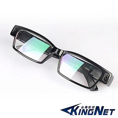 【KINGNET】720P眼鏡型 針孔攝錄影機 送8G 針孔密錄器