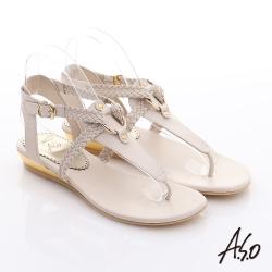 A.S.O 玩美涼夏 真皮編織帶平底涼鞋 米色