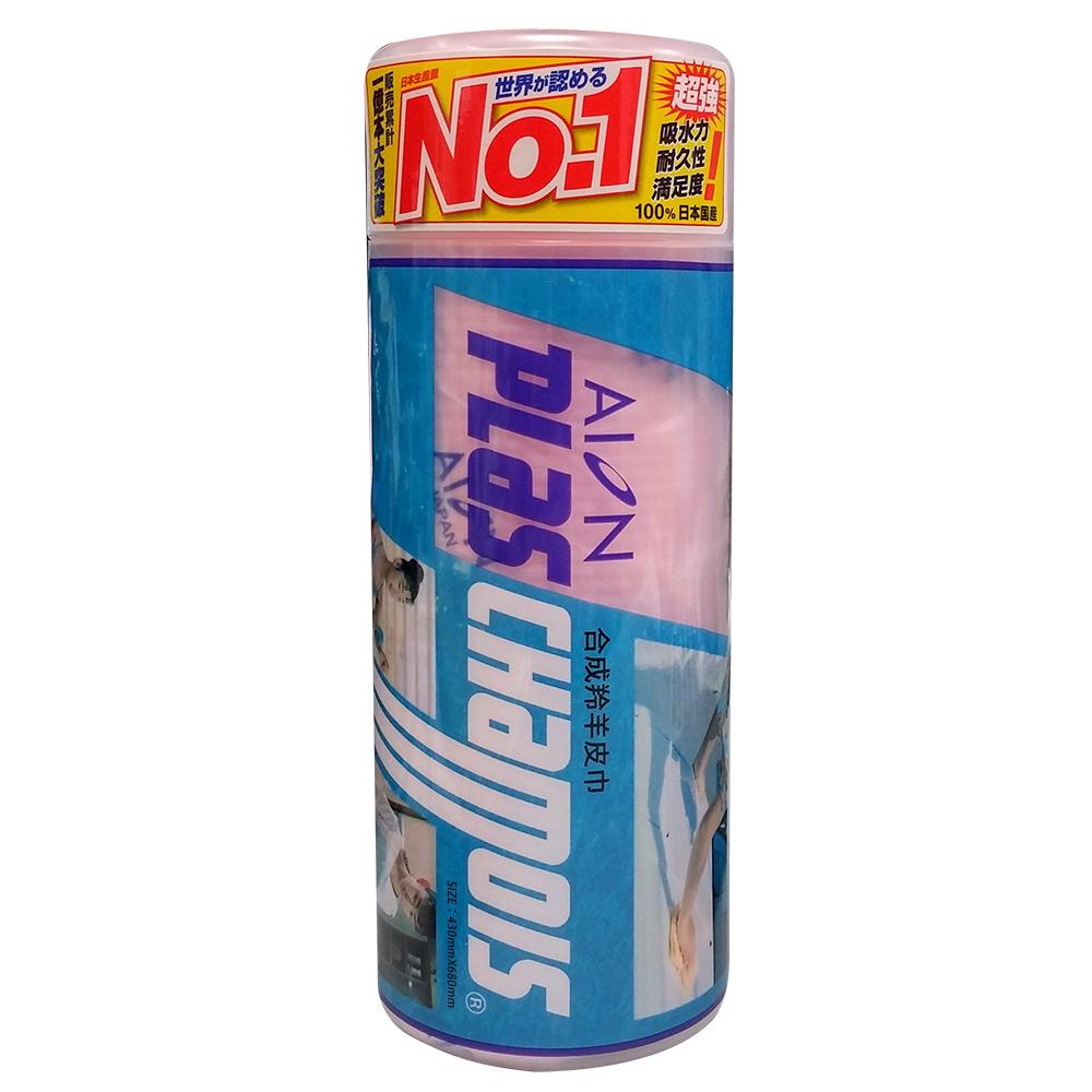 [快]【車用】日本AION合成羚羊皮巾-43x69