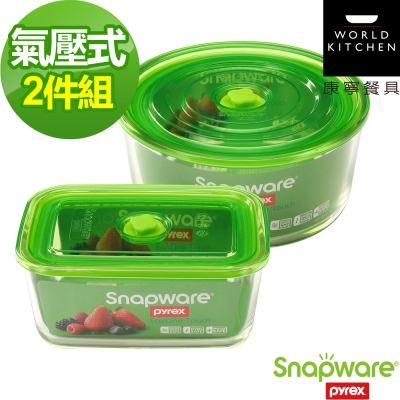 Snapware康寧密扣-Eco-One-Touc