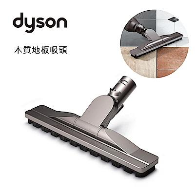 Dyson-V6-木質地板吸頭