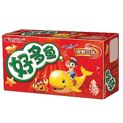 好麗友 好多魚餅乾烤蝦口味(90g)