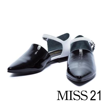 平底鞋 MISS 21 摩登時尚撞色尖頭平底鞋-黑