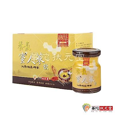 華陀寶華堂 養氣蜜人蔘1盒(6瓶/盒)