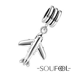 SOUFEEL索菲爾 925純銀珠飾 飛機 吊飾
