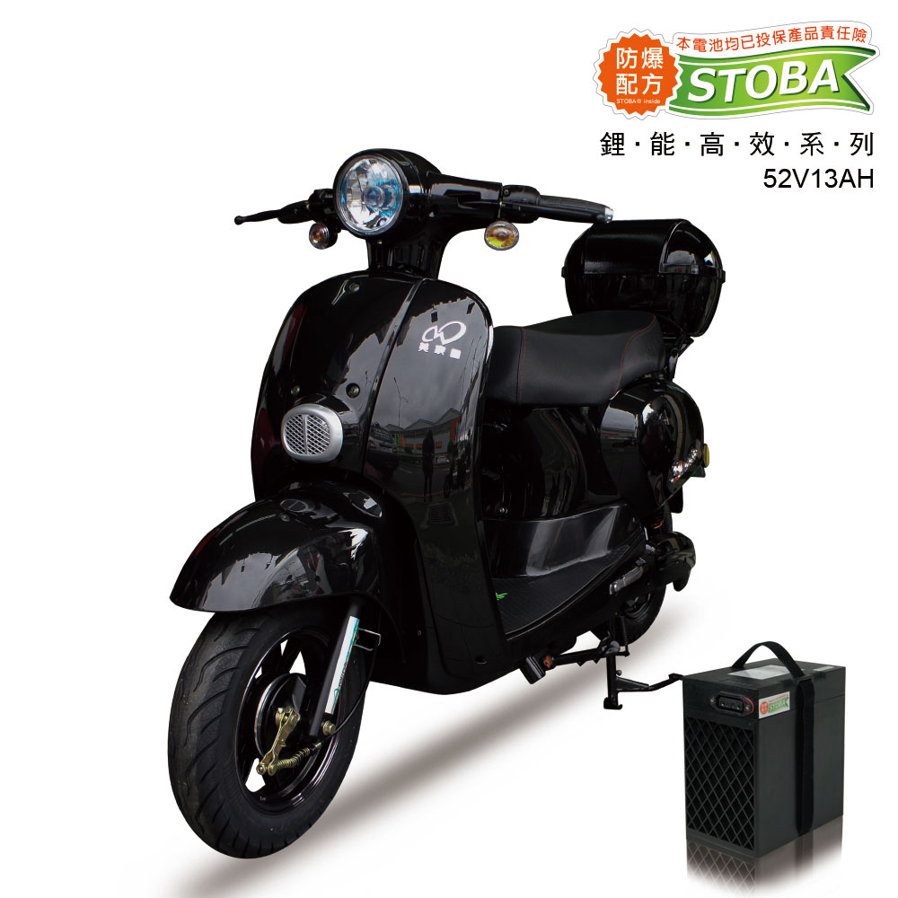 【向銓】Qunnie 電動自行車 PEG-003 搭配防爆鋰電池