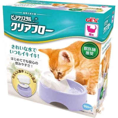 GEX 愛貓 圓滿平安飲水器《粉紫》950ml