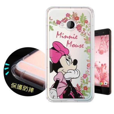 迪士尼正版 HTC U Play 5.2吋 花系列 空壓安全手機殼(米妮)