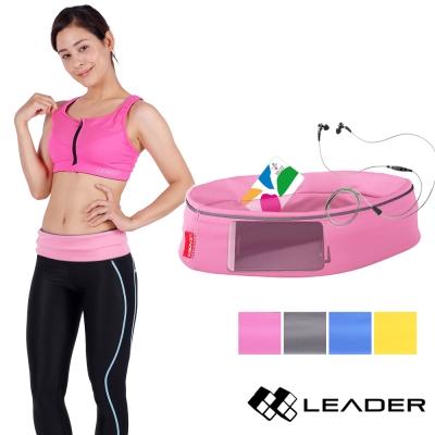 LEADER Speedy Belt彈力運動收納腰帶 男女適用 4色任選