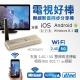 人因MD3056DV Air Stick 2.4G/5G雙模無線影音分享棒 product thumbnail 1