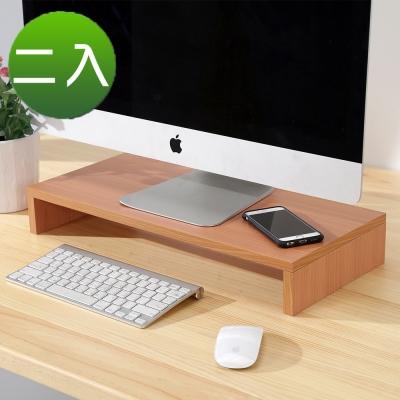 BuyJM櫸木色低甲醛防潑水桌上置物架/螢幕架2入組-DIY