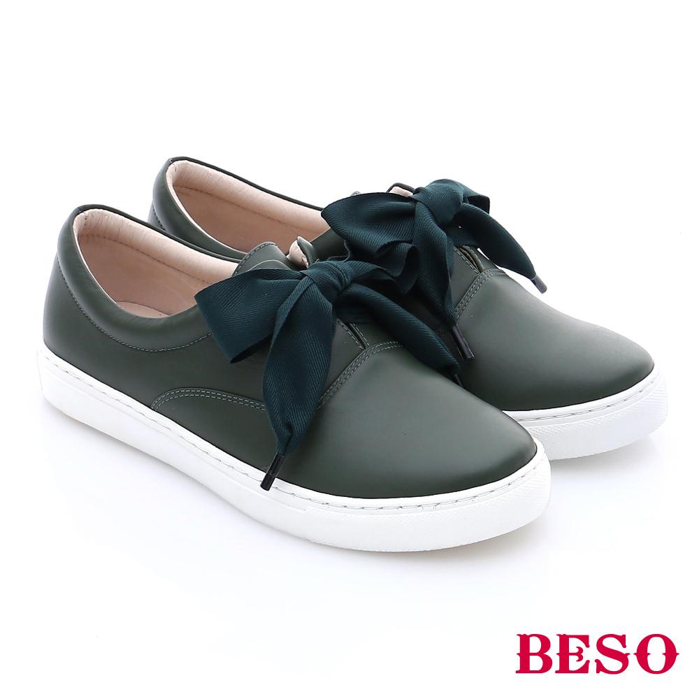 BESO簡約知性大蝴蝶結綁帶休閒鞋綠色