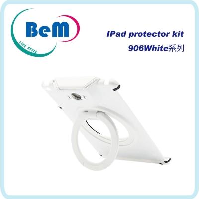 Bem Apple ipad air攜帶桌上兩用型平板防盜支架鎖(白)