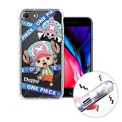 航海王  iPhone 8/7 4.7吋 透明軟式空壓殼 手機殼(封鎖喬巴)