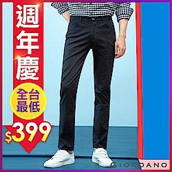 GIORDANO 男裝簡約素色彈力棉窄管休閒褲 - 09 標誌黑