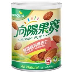 歐特 無調味有機杏仁(200g)
