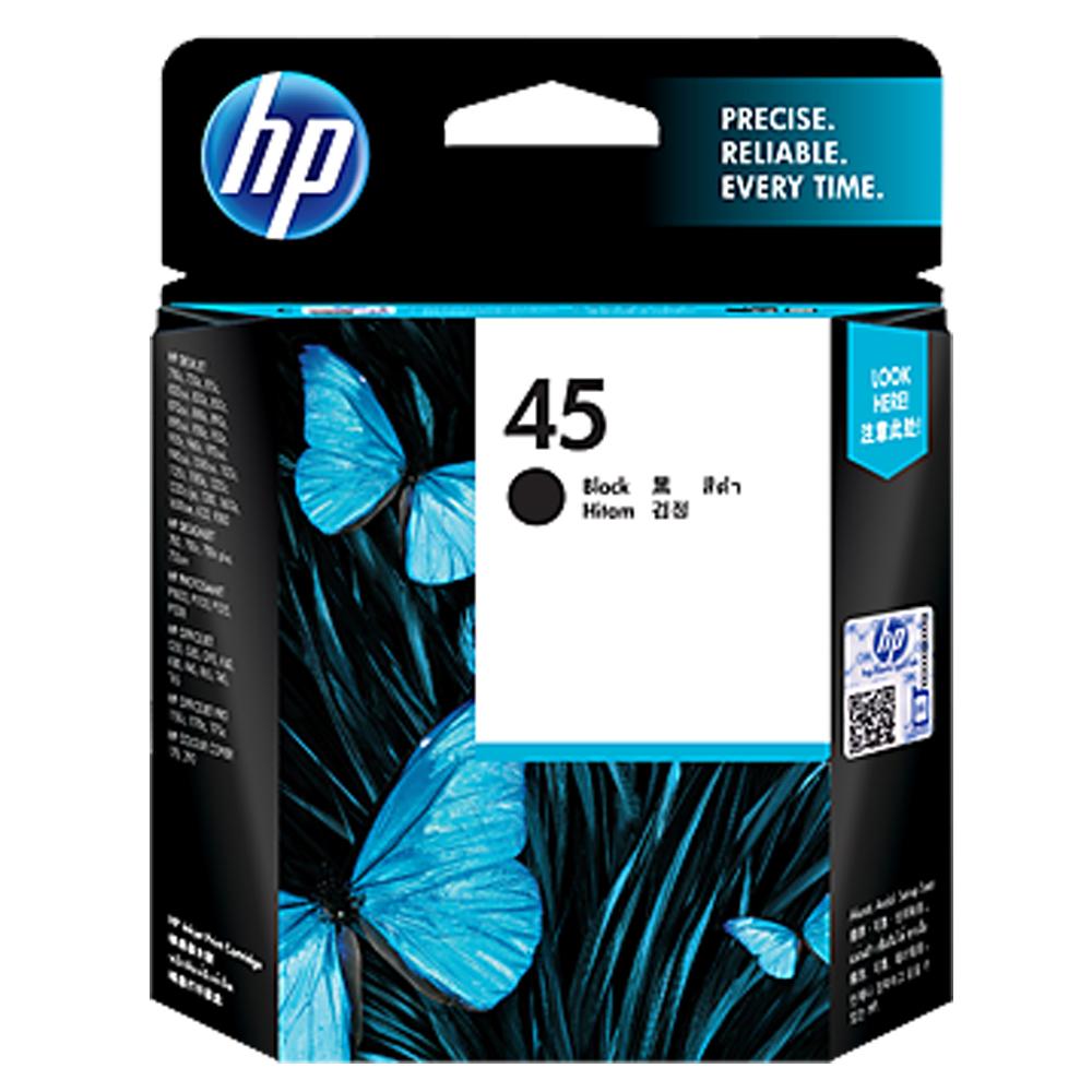 HP 51645AA  原廠黑色墨水匣