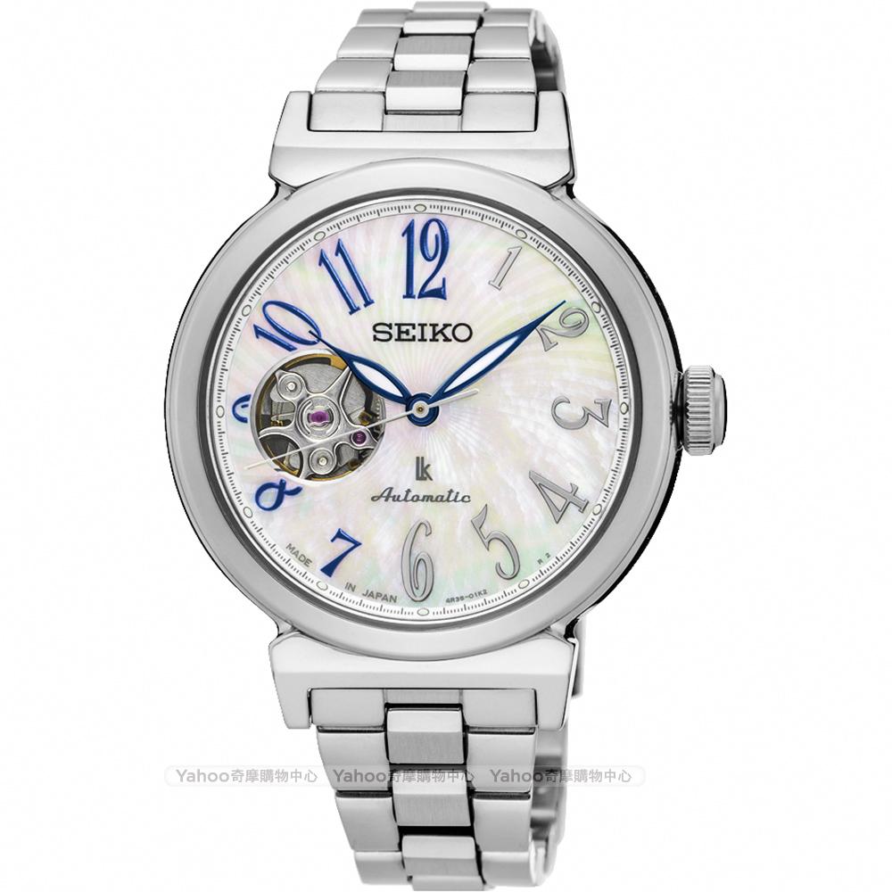 (無卡分期6期)SEIKO 精工 LUKIA 美好時光機械女錶-珍珠貝/36mm