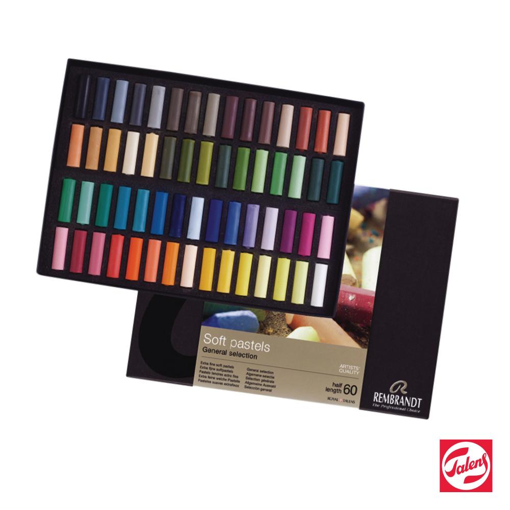 ROYAL TALENS 皇家泰倫斯 - 林布蘭系列 粉彩 短型 (60色)